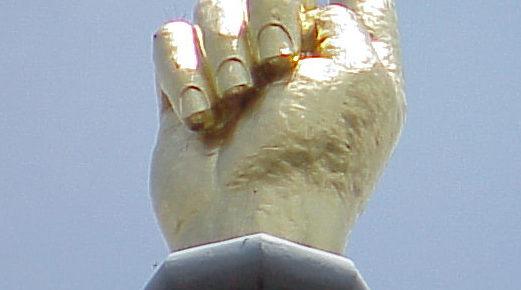 Presbyterian Church hand only